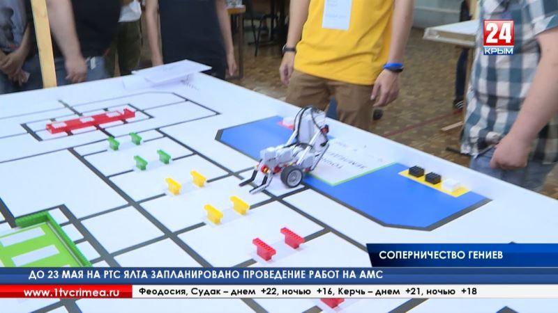 250 участников и 9 категорий: в Симферополе соревновались юные конструкторы и программисты в региональном этапе Всероссийской робототехнической олимпиады