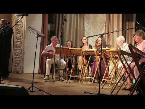 В Феодосии состоялся концерт оркестра народных инструментов