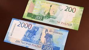 Почти 30 млн банкнот новых номиналов получили банки Юга и Северного Кавказа
