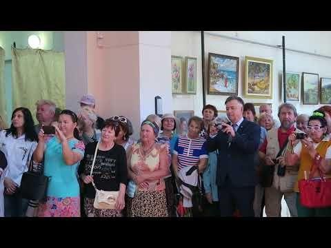 В Феодосии открылась художественная выставка «У Черного моря»