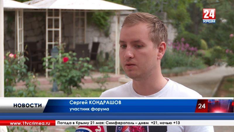 Участники Харакского форума: «Народная дипломатия поможет преодолеть международный барьер, и Крым признают частью России»