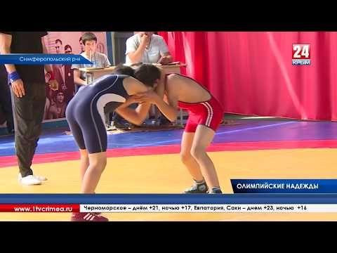 В Краснолесье прошел турнир по вольной борьбе с характерным названием «Олимпийские надежды»