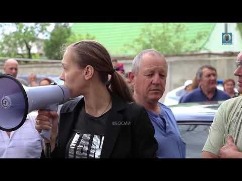 Появилось видео митинга феодосийцев против застройки