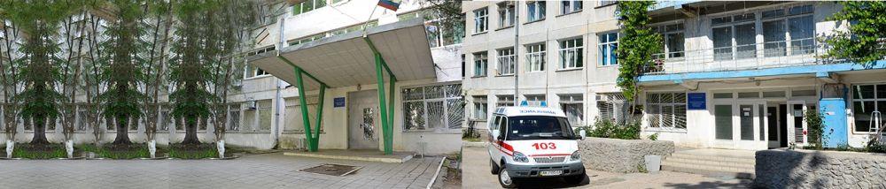 Симферопольская больница оказалась под угрозой расформирования