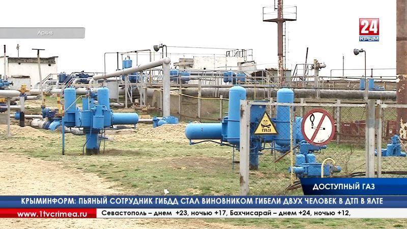 Цены на газ для населения повышать нельзя! Об этом заявил Сергей Аксёнов во время встречи с рабочим коллективом предприятия «Крымгазсети»
