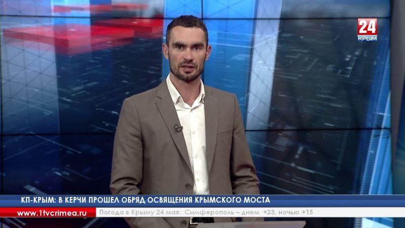 Бывшего главу администрации Ялты Андрея Ростенко заключили под стражу по решению Басманного суда Москвы