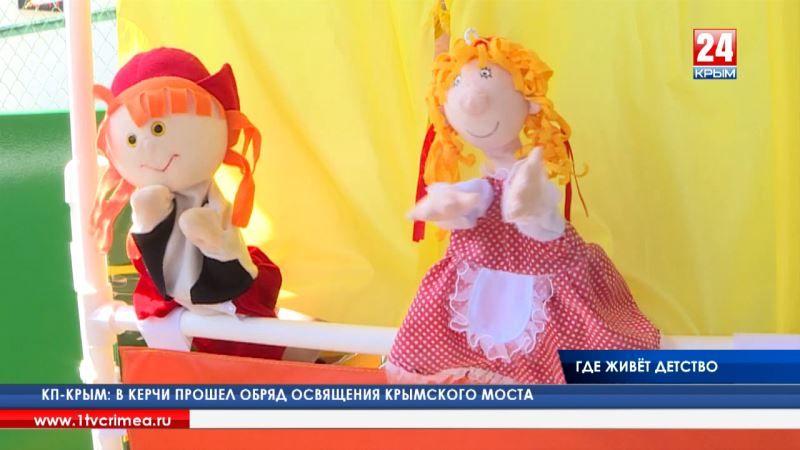 Новую детскую площадку открыли при одном из образовательных учреждений Симферополя