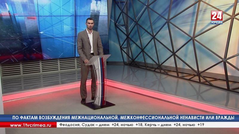 Рекомендации ведущим предприятиям и стратегия развития Крыма: в Счётной палате Республики подвели итоги работы за 2017 год
