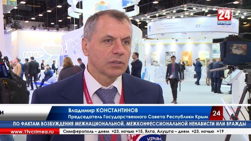 Крымская делегация на ПМЭФ-2018 обсудила с инвесторами сотрудничество в энергетической и социальной сферах