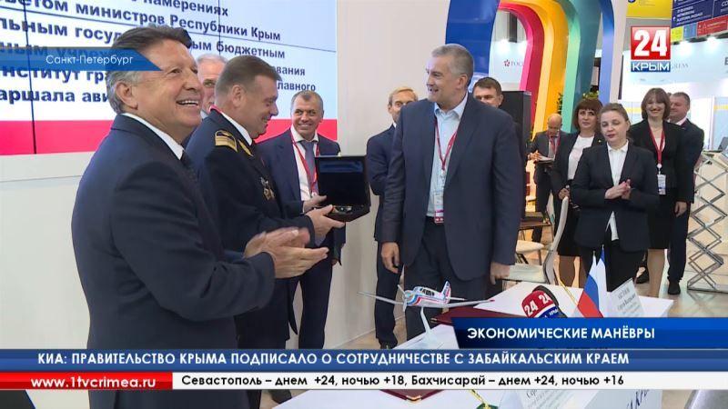 Соглашения о сотрудничестве и международные контакты. ПМЭФ-2018 открывает для Крыма новые экономические горизонты