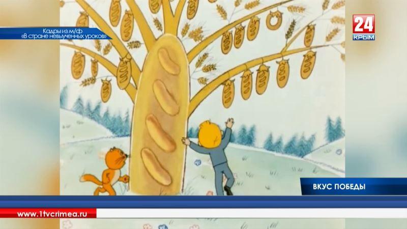 Крымские «футбольные булочки», посвящённые предстоящему Чемпионату мира, победили на всероссийском конкурсе по хлебопечению
