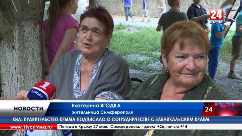 Праздник прямо в своём дворе устроили крымчане в Международный день соседей