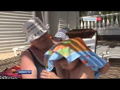 Евпаторийские пляжи к курортному сезону готовы!