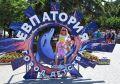 В Евпатории стартовал трёхдневный карнавал