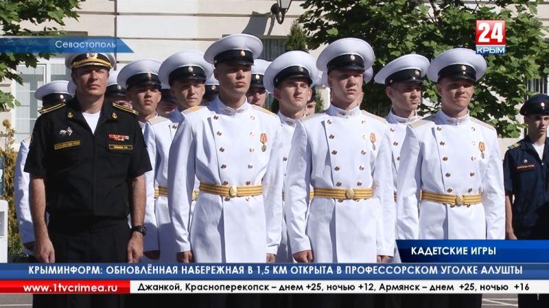 На полуострове стартовали «Кадетские игры»: в окружном этапе участвуют воспитанники ставропольского, краснодарского и севастопольского кадетских училищ