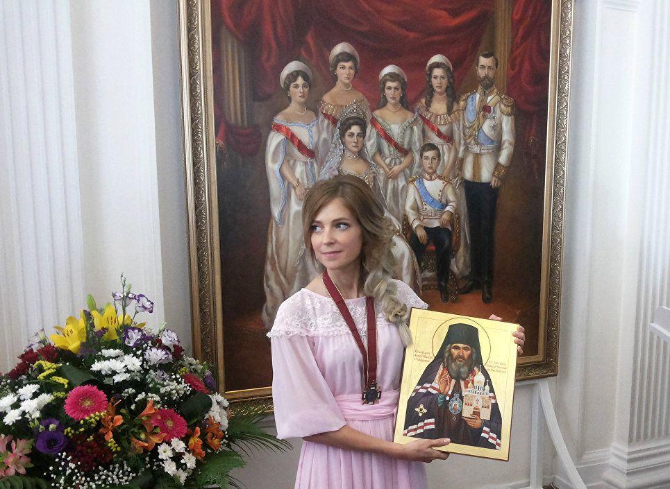 РПЦ лишила Поклонскую права ношения Ордена Святителя Иоанна Шанхайского и Сан-Францисского - Крымские новости