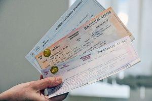 Единый билет из Крыма подешевел лишь для государства