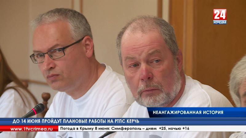 «Своя правда о Крыме»: делегаты из Германии обсудили, как снести стену политического недопонимания между нашими странами