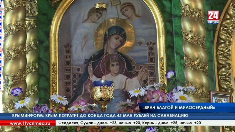 Паломники из разных стран почтили память святителя Луки в симферопольском Свято-Троицком женском монастыре
