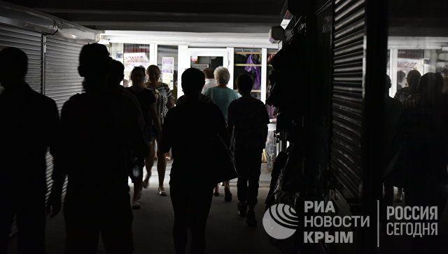 В МЧС прокомментировали отключение света в Крыму