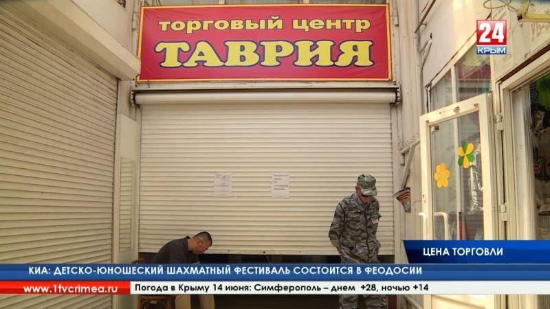 Малый ангар рынка «Таврия» закрыт для торговцев. Из-за повышения стоимости аренды десятки людей остались без работы