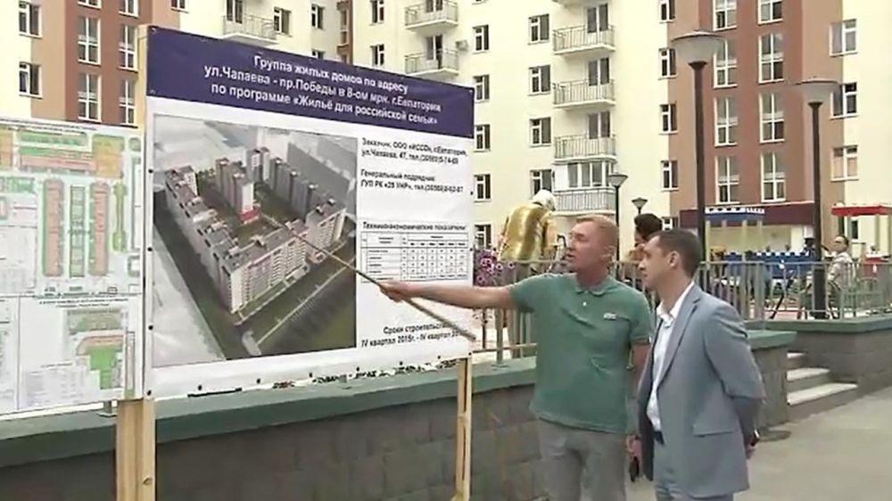 Сергей Кононов принял участие в торжественном открытии фонтана в городе Евпатория
