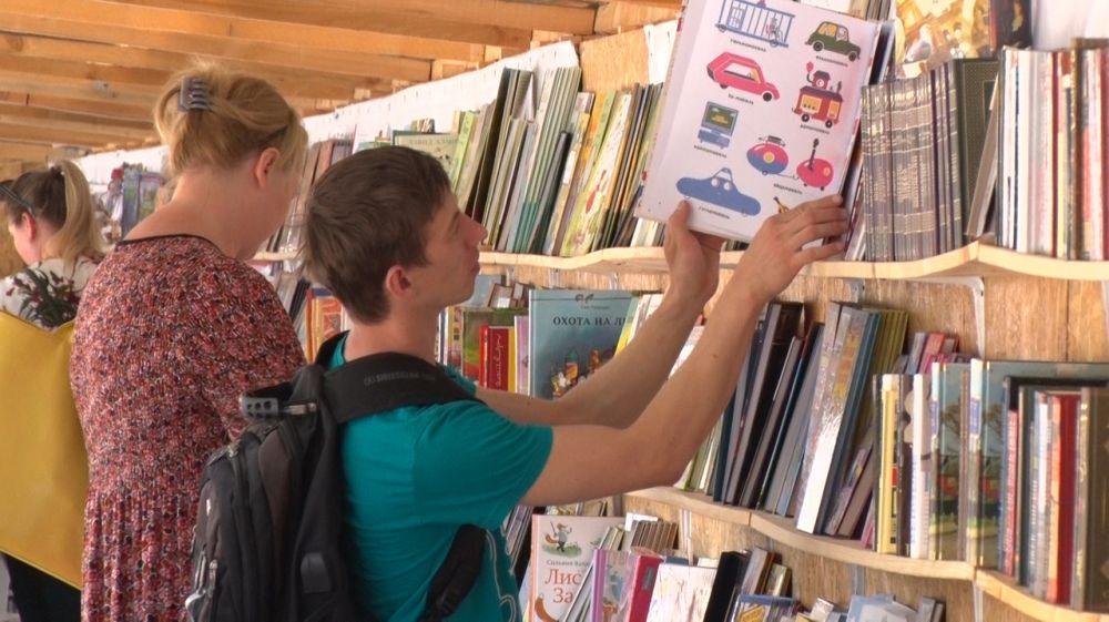 В рамках арт-фестиваля «Книжные аллеи» проходят тематические практикумы и мастер-классы в Ялте