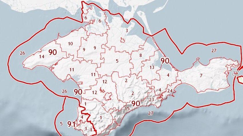 Госкомрегистр обеспечил передачу в УФНС России по Республике Крым всех имеющихся сведений, необходимых для администрирования земельного налога