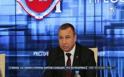 Сергей Аксенов назначил министра информации Крыма