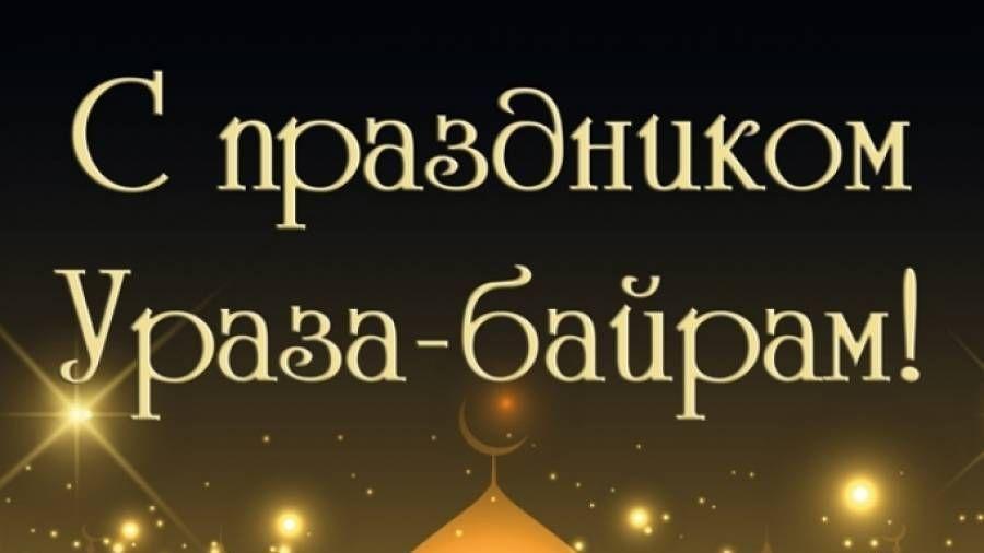 Уважаемые жители и гости Ялтинского региона!