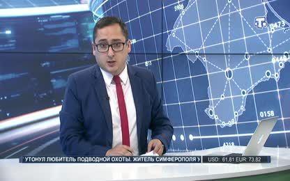 В Крыму объявлено экстренное предупреждение