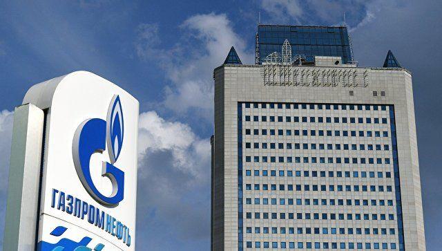 "После иска ""Газпрома"" суд остановил исполнение решения в споре с ""Нафтогазом"""