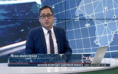 Энергоснабжение Крыма полностью восстановлено