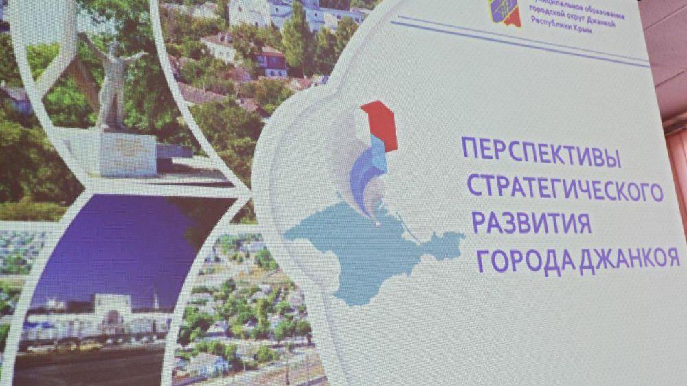 Сергей Аксёнов с рабочим визитом посетил город Джанкой