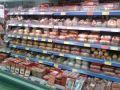 Средние июньские цены на основные продукты снизились в Крыму