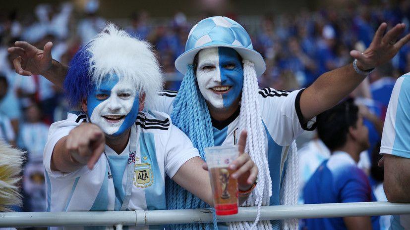Болельщики покидают стадион «Спартак» после матча Аргентина — Исландия