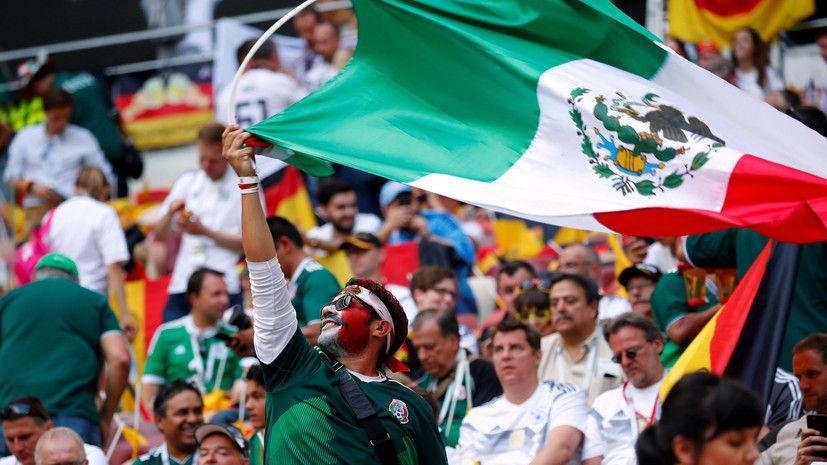 Болельщики покидают «Лужники» после матча Германия — Мексика