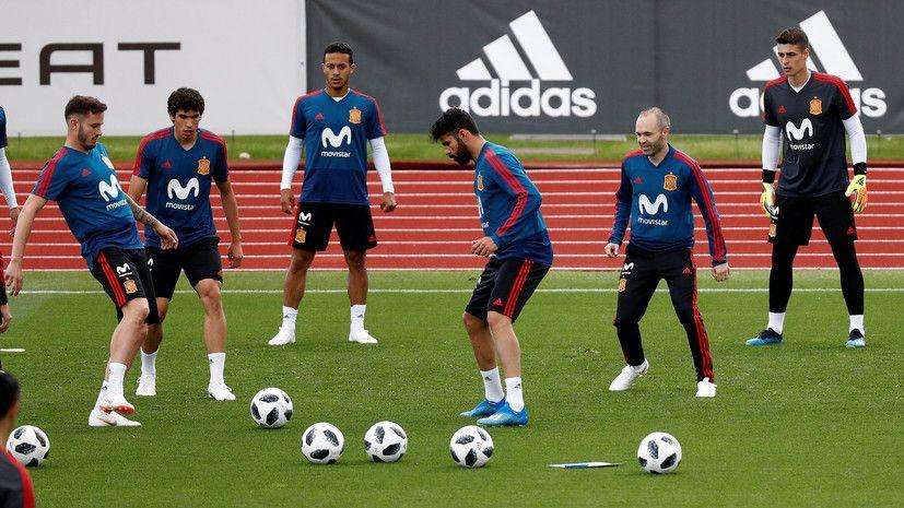 Сборная Испании проводит тренировку в Краснодаре