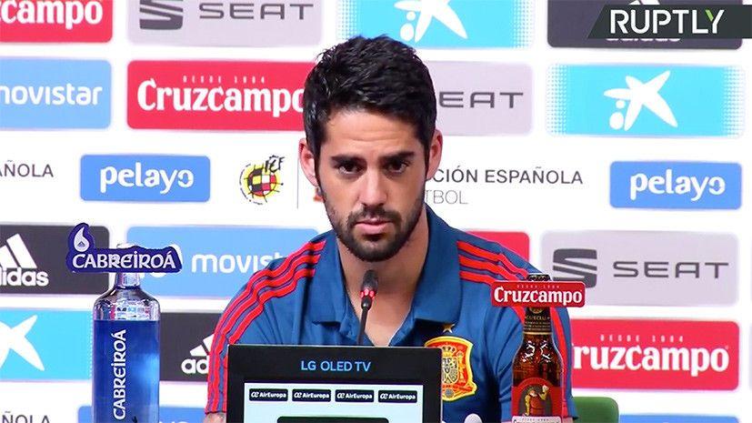 Пресс-конференция сборной Испании в Краснодаре