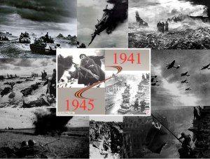 В Керчи пройдет Час памяти началу войны
