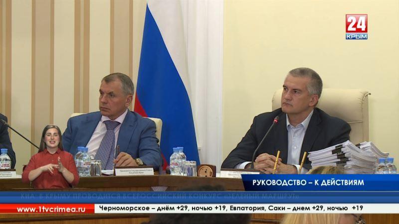В правительстве Крыма обещают добиться дополнительного финансирования социальных проектов в Республике и помочь Симферополю с уборкой мусора