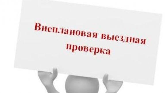 Ветеринарная служба Крыма провела проверку хозяйствующих субъектов осуществляющих деятельность по содержанию и разведению свиней