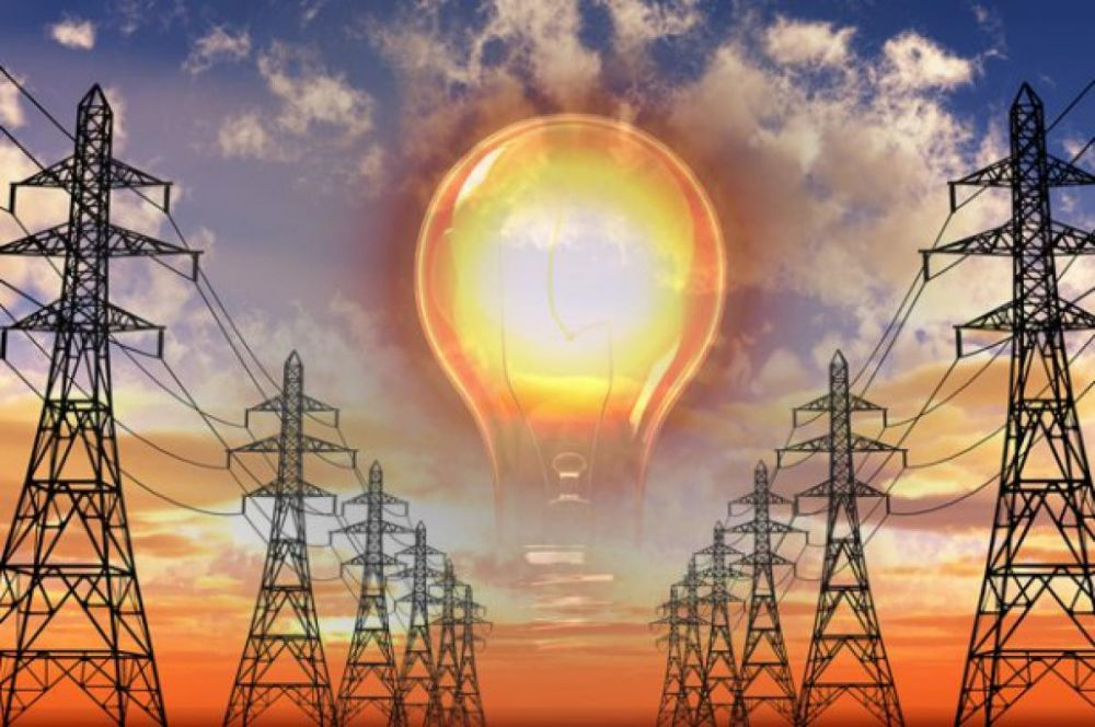 Картинки про энергетику