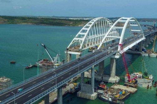 Возле Крымского моста нашли нечто странное
