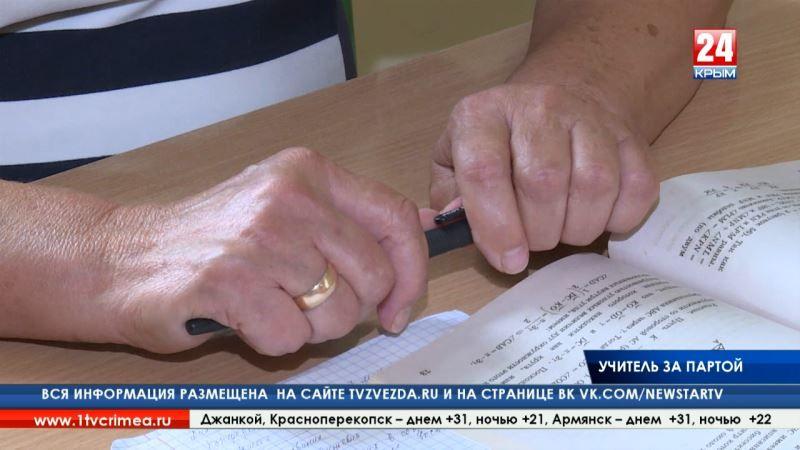 В Крыму создадут региональную систему дистанционного образования на базе КРИППО