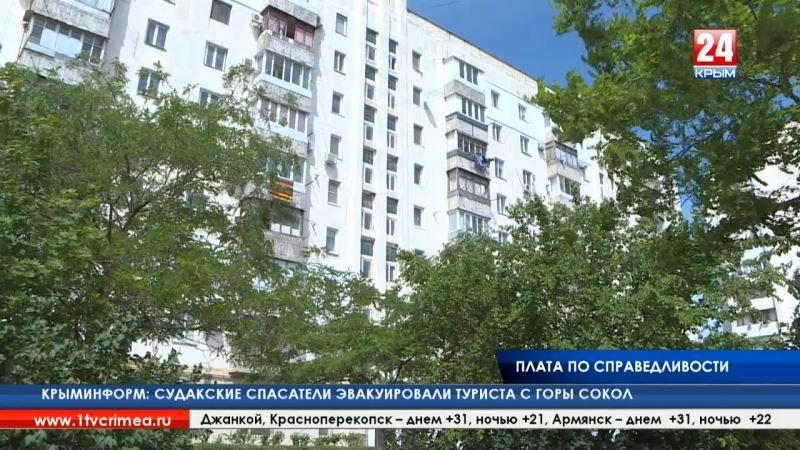 Сергей Аксёнов: «Люди не должны платить за то тепло, которым они не пользуются»