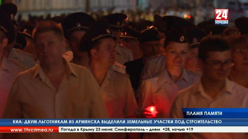 Симферопольцы вместе со всей Россией пронесли траурные лампадки в акции «Завтра была война»