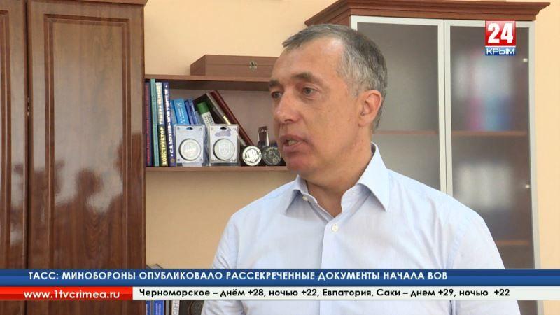 В интересах пайщиков: министерство промышленной политики Крыма подписало соглашения о сотрудничестве с районными организациями потребительской кооперации