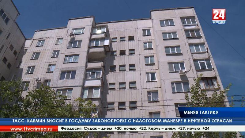 С. Аксёнов: «Необходимо отработать эффективную систему взаимодействия жильцов МКД и управляющих компаний»