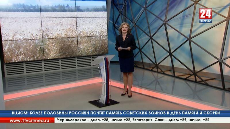 С. Аксёнов: «Предварительно потери составляют порядка 300 млн рублей, однако данная сумма может достигнуть миллиарда рублей»